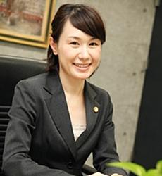 弁護士名 藤本 聡子(フジモト サトコ)